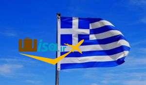 پرچم یونان