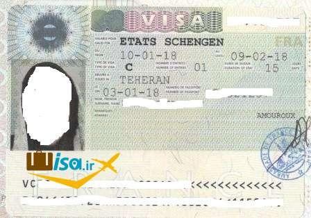 ویزای شینگن فرانسه