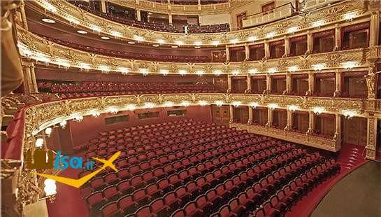 تئاتر ملی پراگ، سمبل افتخار ملی چک