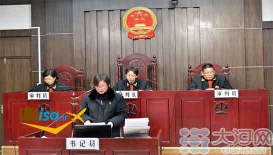 دادگاه محلی چینی ها