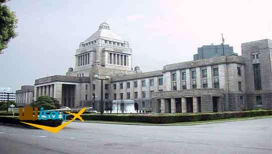 پارلمان ژاپن