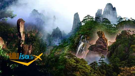 کوه های سانچینگ