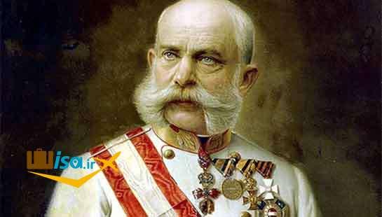 امپراتور فرانز جوزف