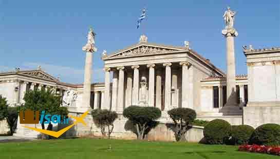 دانشگاه آتن بسیار شبیه به آتن باستان به نظر می رسد