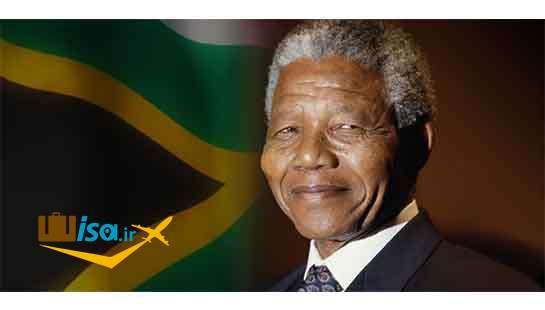 سیاست آفریقای جنوبی ( چهره معروف نلسون ماندلا)
