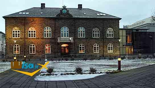 سیاست ایسلند ( پارلمان ایسلند)
