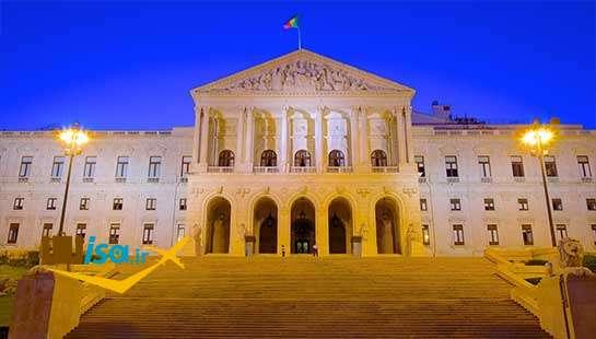 سیاست پرتغال ( پارلمان کشور)