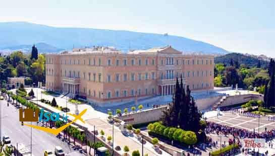 سیاست یونان (پارلمان این کشور)