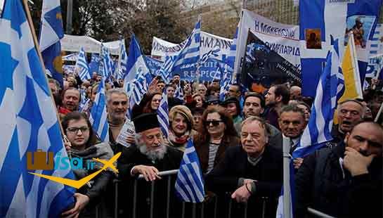 مردم یونان