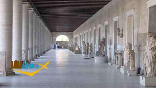 موزه اگورا در آنتن