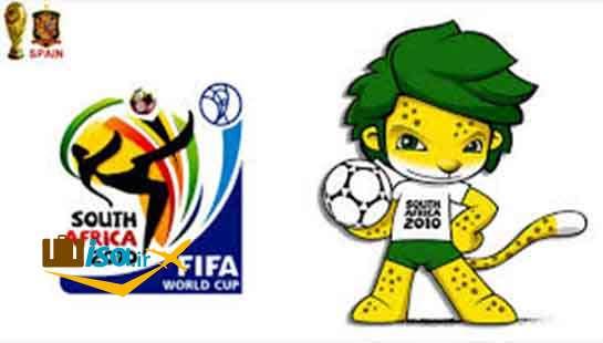نماد جام جهانی ۲۱۰ برگذار شده در آفریقای جنوبی