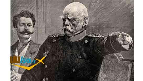 اتو فون بیسمارک نخستین صدر اعظم آلمان