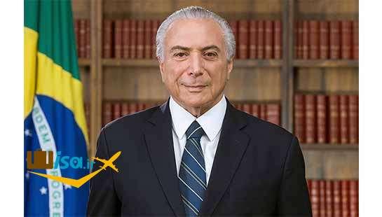 رئیس جمهور کنونی برزیل میشل تمر