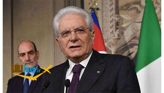 سرجو ماتارلا رئیس جمهوری کنونی ایتالیا