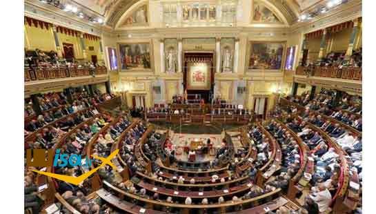 سیاست اسپانیا (پارلمان)