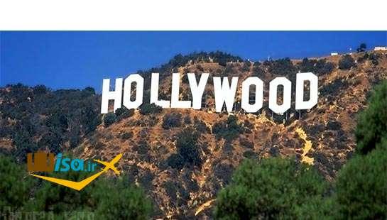 صنعت سینمای آمریکا