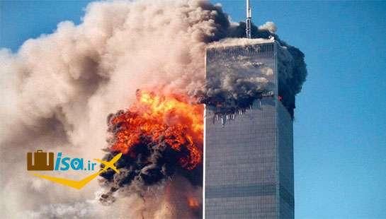 وحشت در ۱۱ سپتامبر