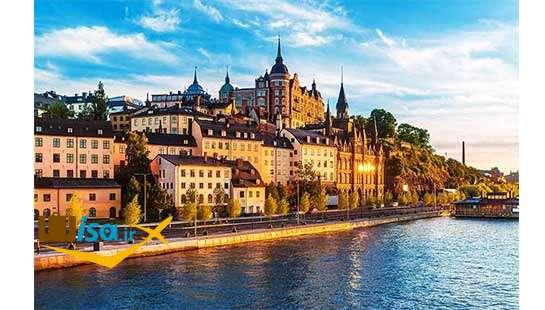 جغرافیای سوئد ( منطقه قدیمی شهر استکهلم)