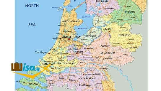 جغرافیای هلند