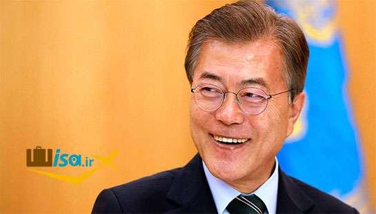 سیاست کره جنوبی (رئیس جمهور مون جه-این)