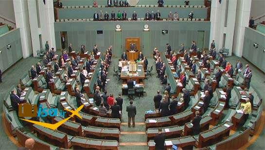 پارلمان استرالیا