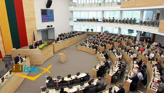 پارلمان لیتوانی