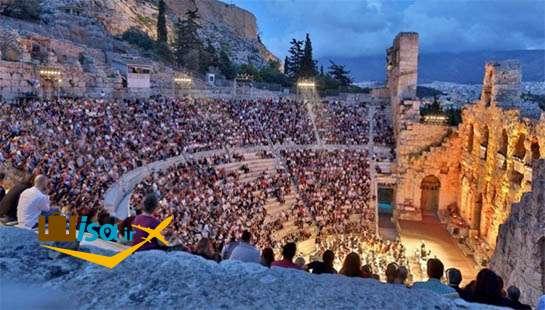 تور ارزان یونان (برگزاری فستیوال ها در آمفی تئاتر)