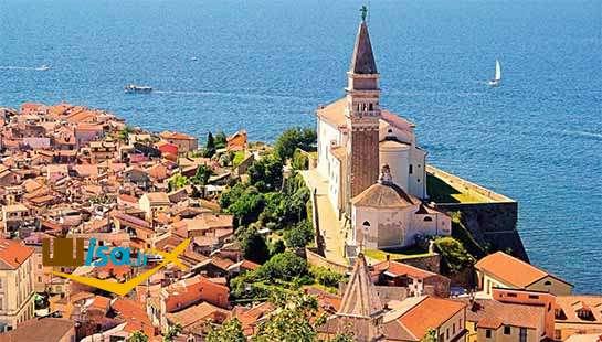شهر کوپر اسلوونی