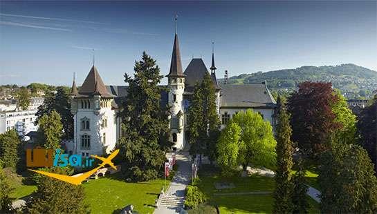 ارزان ترین تور سوئیس (موزه تاریخ برن)