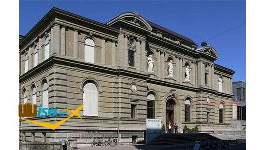 تور لحظه آخری سوئیس (موزه هنر شهر برن)