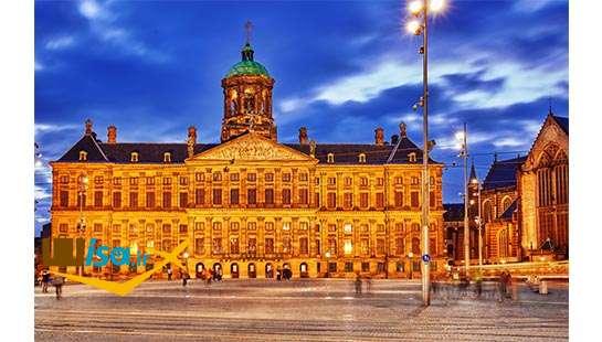 تور هلند (کاخ سلطنتی آمستردام)