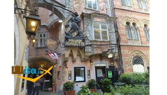 تور ارزان اتریش (قدیمی ترین کافه وین)