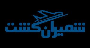 shemirangasht logo